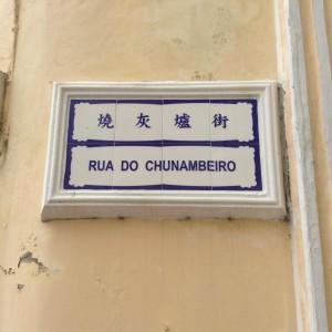 Português por todos os lados